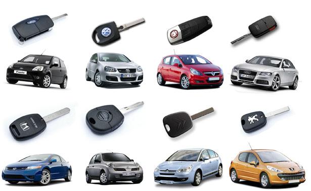 car key logo